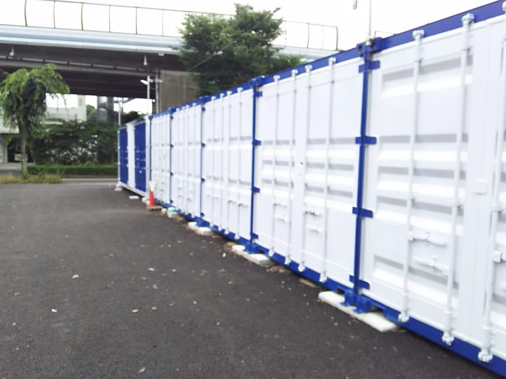 レンタル収納スペース例